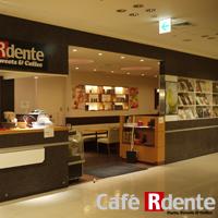 Cafe-Rente