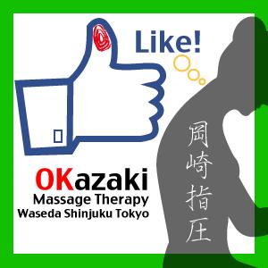 okazaki_logo_L