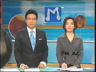 韓国経済マガジン